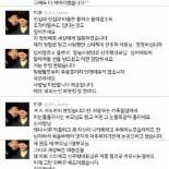 스타제국 신주학 대표, 과거 여자 아이돌에 손대는 영상 화제