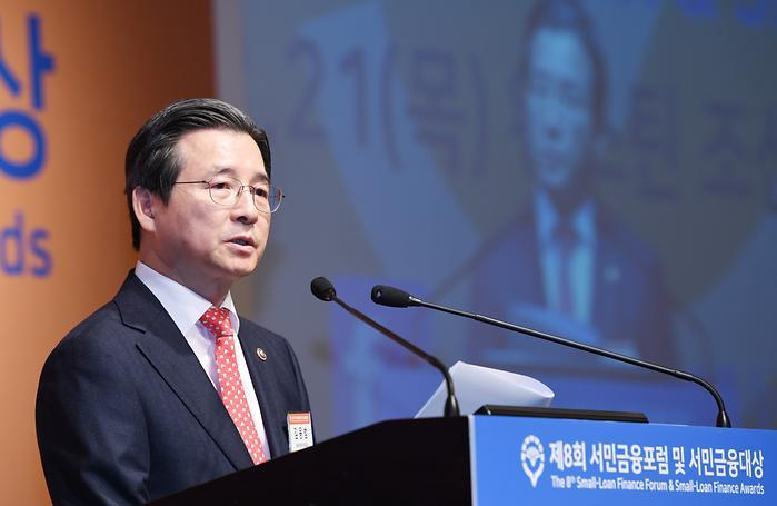 축사하는 김용범 금융위원회 부위원장