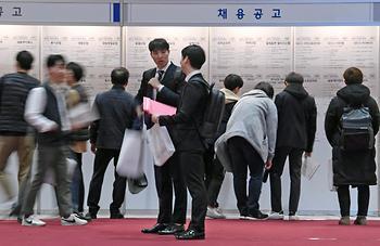 현대차그룹 협력사 채용박람회 흔들리는 구직자들