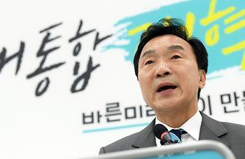 '손학규 선언' 발표
