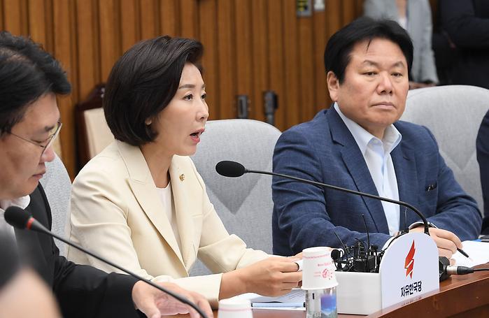 한국당, 조국 인사청문회 대책TF 연석회