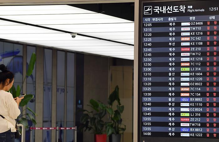 태풍 '타파' 북상...항공기 무더기 결항
