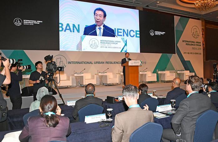 서울 국제 도시회복력 포럼