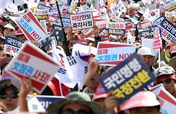피켓든 자유한국당 당원들