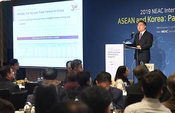 국민경제자문회의 국제컨퍼런스 기조연설