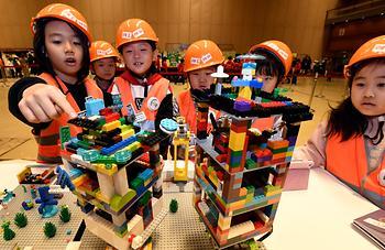대한민국 교육박람회 로봇챌린지대회