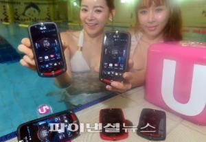 LG U+, 1.5m 수심 OK 방수폰 '지즈원' 출시
