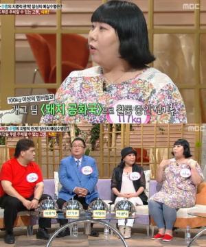 """신기루 체중 공개, """"몸무게 117Kg 22시간 먹기만 하기도"""