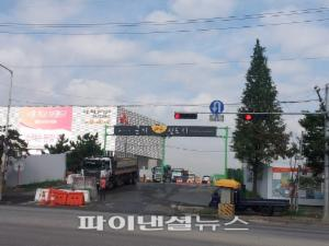 [현장르포]본격 개발 시작된 시흥 '배곧 신도시' 가보니