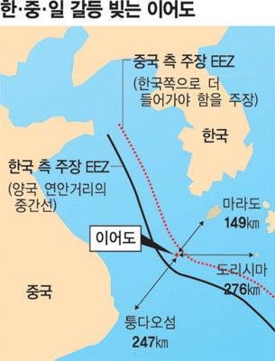 이어도에 날아가기도 벅찬 한국 전투기 '굴욕' - 파이낸셜뉴스