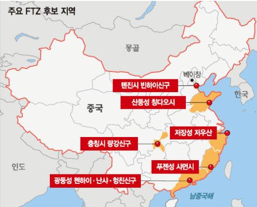 [중국의 미래를 묻다] (下) '개혁개방 꽃 피우자'.. 톈진 등 11곳 FTZ 설립 각축 - 파이낸셜뉴스