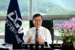 취임 3주년 맞은 신성철  대구경북과학기술원 총장