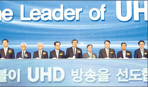 """UHD 상용화, 최초 넘어 최고 시청환경 제공"" - 파이낸셜뉴스"