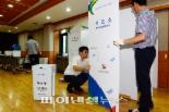 """""""4.15선거 우리도 있다""""…진안군수 재선거 등 재보궐 열기 '후끈'"""