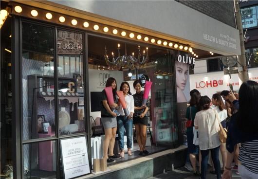 LG생활건강, 9월 한 달간 '코드 글로컬러' 이벤트 진행