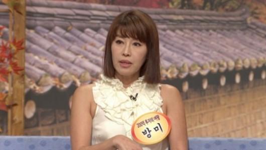 """방미, 김부선에 일침 """"좀 조용히 지냈으면 좋겠다"""" 불쾌"""