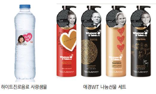 """""""소비자에 나눔 기회 제공"""" 기부 상품 인기"""