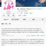 제시카 소녀시대 퇴출설, 타이러권과 결혼설 때문? SM 여전히 '침묵'