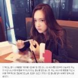 제시카 소녀시대 퇴출설, 타일러권과 결혼설-새 브랜드 론칭...추측 증폭