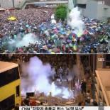 홍콩 우산 혁명, 최루탄 막으러 우산가지고 거리로 집결...학교 휴교령까지