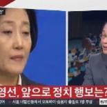 """박영선 원내대표 사퇴, 5개월만에 물어나 """"성원 감사드린다""""...다음 대표직은?"""