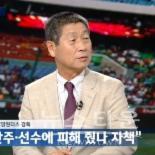 김성근 감독, 한화 감독? 대전 목격담 '솔솔'