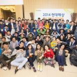 현대해상 임직원 화합 '한마음 전진대회'