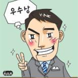 [2014 국정감사] 종반부 접어든 국감 이색 풍경 2題