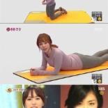 요가 강사 박초롱, 남심 흔드는 요가 수업 '매일 아침 후끈'