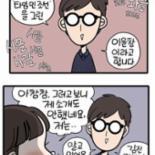 이윤창-김진 열애, 이전부터 암시? 사귄지 꽤 오래됐나..