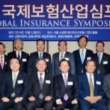 """[제7회 국제보험산업심포지엄] """"의료비 급증은 국가적 과제.. 건보-민영보험 협력 절실"""""""