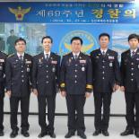 인천공항경찰대, 경찰의 날 기념식