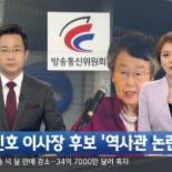 """이인호 KBS 이사장, """"내 역사관 편협하지 않다...김구 선생 대한민국 공로자 아냐"""""""