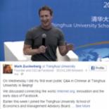 페이스북CEO 마크 주커버그 화려한 중국어 실력 주목, 아내 영향?