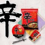 중국인이 뽑은 한국 명품, 신라면 외에 이것은?