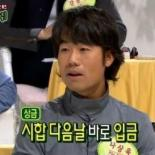 """나상욱 약혼녀 """"성노예 생활하다 버림 받아.."""" 주장 '논란'"""