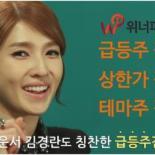"""""""방송인 김경란"""" 주식투자는 """"위너파인더""""로 시작!"""