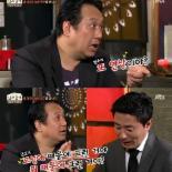 """박철, 안문숙 앞에서 김범수 과거 폭로 """"또 연상? 뭐때문에.."""""""