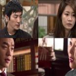 """'가족의 비밀' 차화연, 신은경에 """"내 앞에서는 숨도 쉬지마"""""""