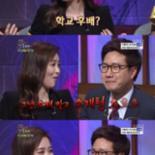 """가애란 """"조우종, 후배 아나운서와 소개팅 부탁"""".. 누구길래?"""