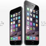 애플스토어 아이폰 6와 아이폰 6플러스 출시 '통신 3사별 출고가와 보조금 지원 공개'