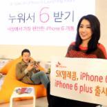 """""""첫 개통 위해 이틀 밤샜다""""...아이폰6 상륙, 통신시장 '후끈'"""