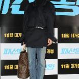 [포토] 김나영 '패션왕 속 절 찾아보세요~'