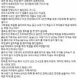 """무한도전 박명수 '無 사과 논란' 커지자.. 카레이서 오일기 """"어이 없어"""""""