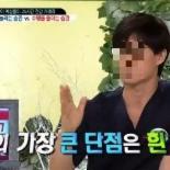 강세훈 원장, JTBC '닥터의 승부' 녹화 불참