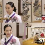 """'왕의 얼굴' 조윤희 관상, """"남자 많이 숨어있는 상..결혼은?"""""""