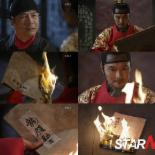 '왕의 얼굴' 이성재, 콤플렉스인 용안비서 태우며 '광기' 보였다