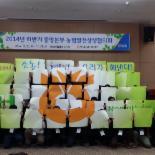 '농협발전 상생협의회' 개최