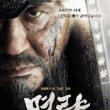 """[51th대종상] '명량', 최우수작품상 수상 """"치유의 영화였길"""""""