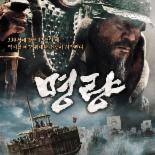 [종합] 51th대종상, '명량' 4관왕..최민식-손예진 주연상